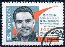 Vladimir Michajlovič Komarov